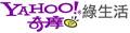 Yahoo!奇摩綠生活