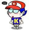 kisplay