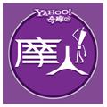 Yahoo!奇摩摩人